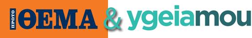 λογότυπο εφημερίδας πρώτο θέμα